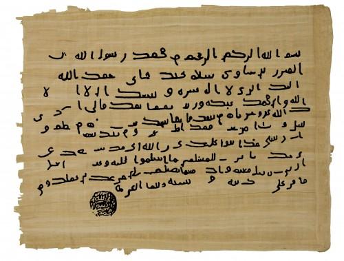 livro arabic font_carta do profeta mohamed_final