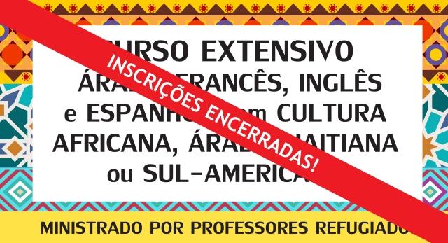 Cartaz Curso Extensivo de Idiomas e Culturas Julho-2016_A2.v1 ai