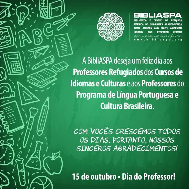 publicidade_a4_dia_dos_professores_bibliaspa_facebook